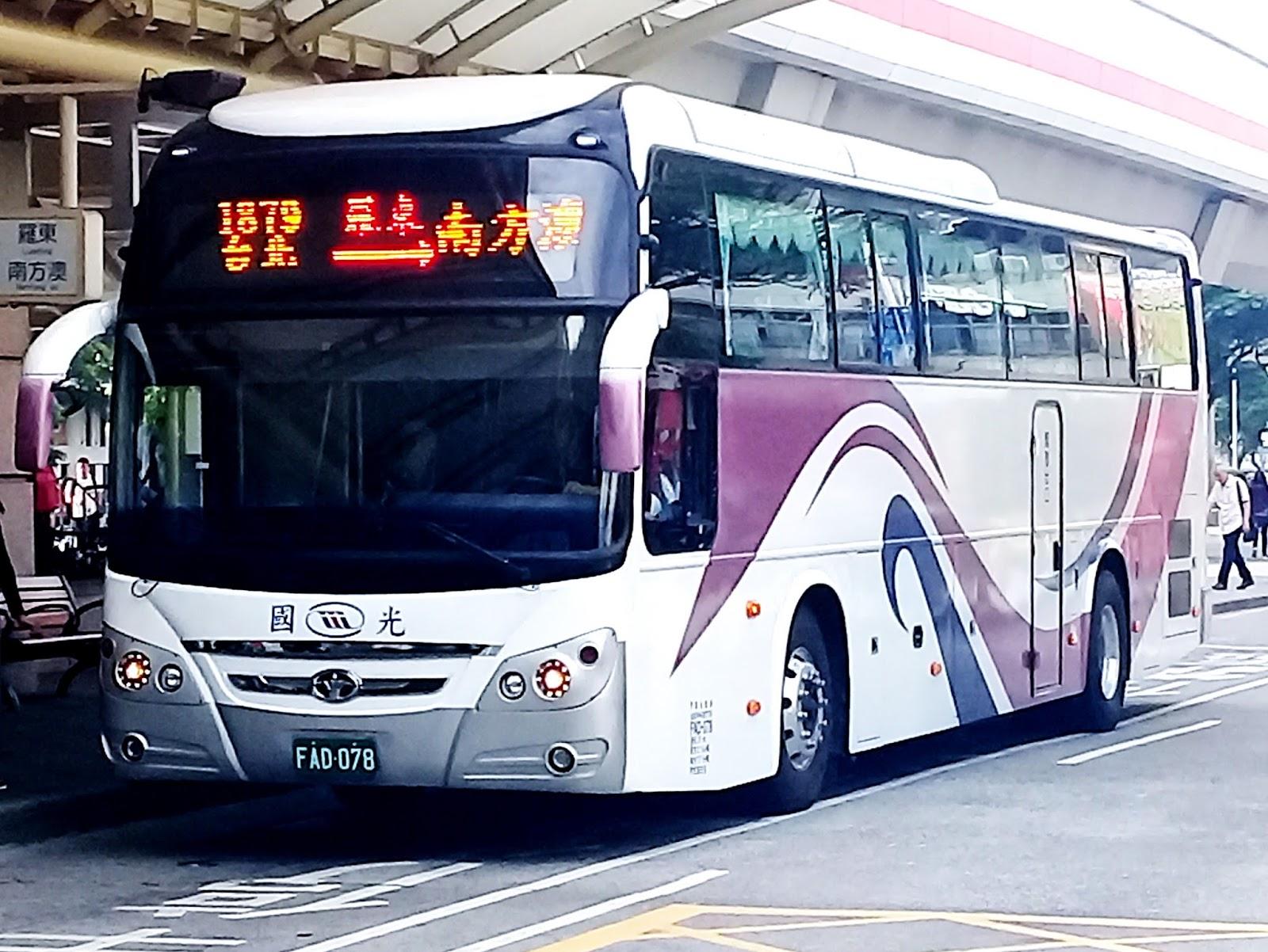 就是愛公車: 20180411 1879 臺北-羅東-南方澳 撘乘紀錄