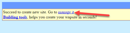 Wapka-Website-Kaise-Banaye
