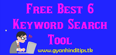 Top 6 Best Free Keyword Research Tools Bloggers Seo Startup