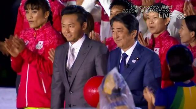 Prime Minister Shinzō Abe see you in Tokyo Rio 2016 Closing Ceremony