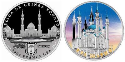 Монета: Мечеть Кул-Шариф, Казанский кремль. Номинал: 5 000 франков CFA. Выпуск: 2014 г. Экваториальная Гвинея.