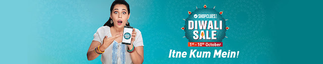 SHOPCLUES DIWALI SALE