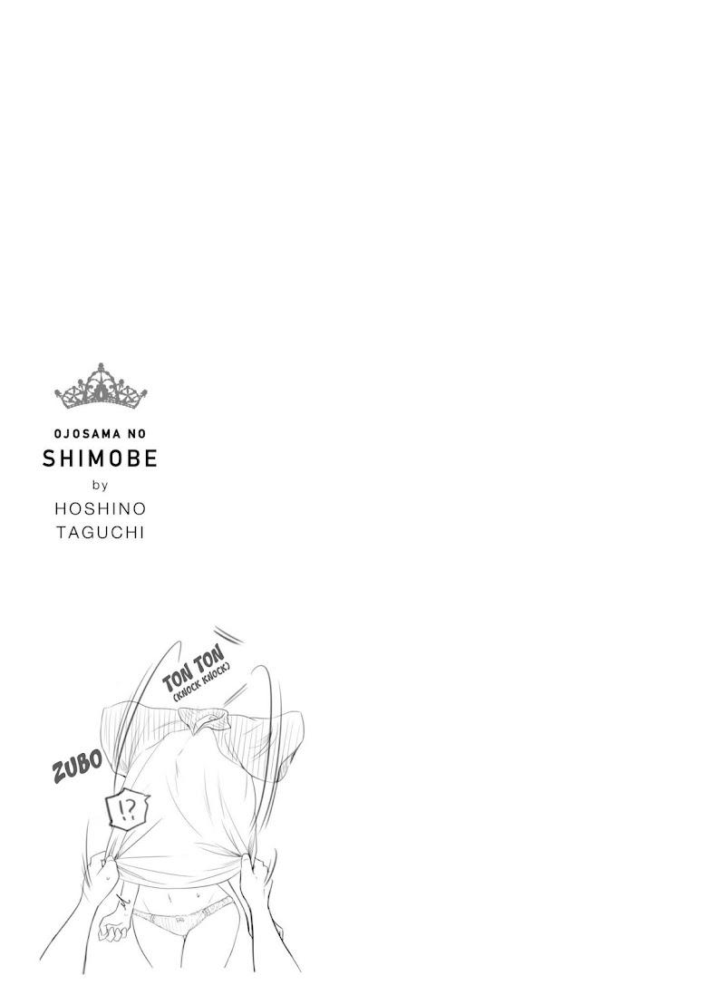 Ojousama no Shimobe - หน้า 42