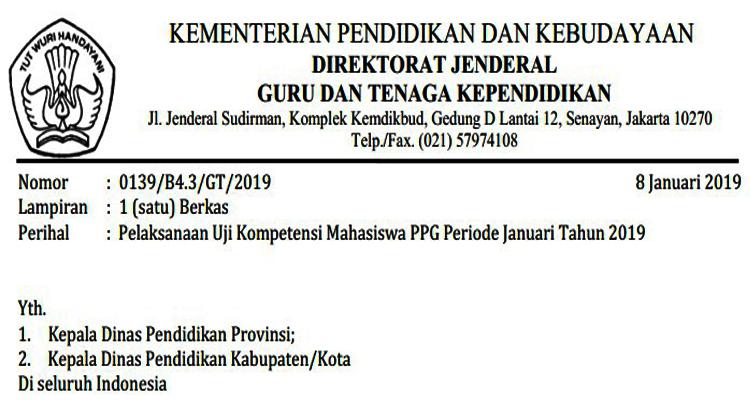 Rilis Pelaksanaan Uji Kompetensi Mahasiswa PPG (UKMPPG) Periode Januari Tahun 2019