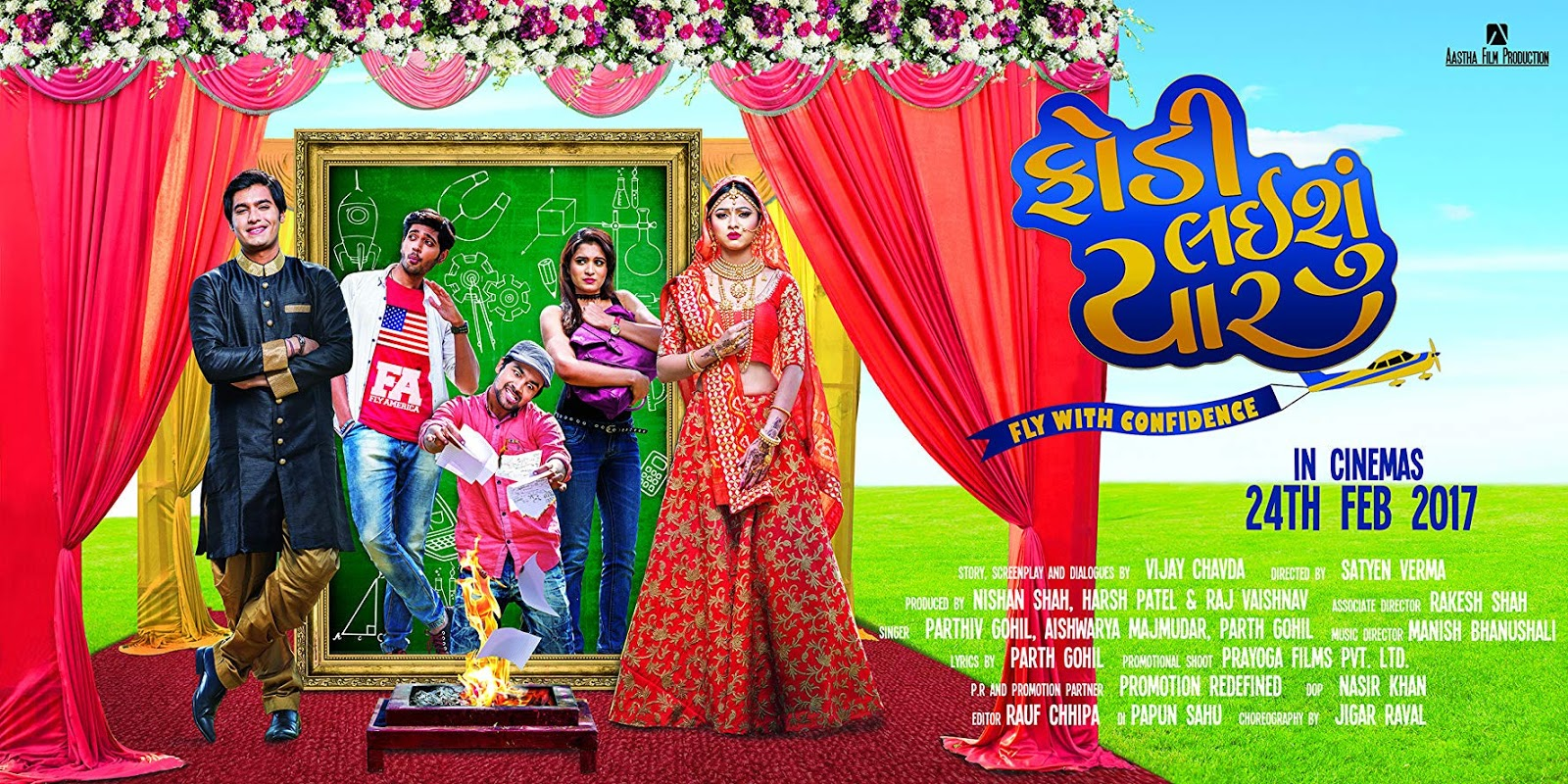 Gujarati movie Download