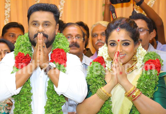 Kavya Madhavan and Dileep after marriage