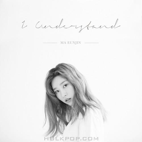 MA EUNJIN (Playback) – I Understand – Single
