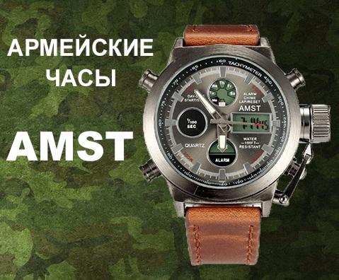 Октябрь 2015, scale bar армейские часы amst запах духов