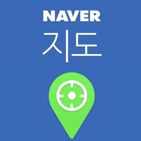 10원 Tips: Naver Maps now has offline navigation