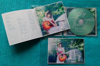 Ohara Sakurako - My Favorite Jewel - マイ フェイバリット ジュエル