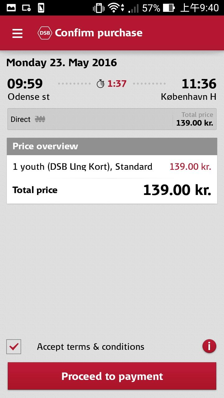 如何購買丹麥鐵路dsb票 Andersen S Blog