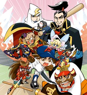 "Las novelas ""Sengoku Baseball: Nobunaga no Yakyu"" tendrán adaptación manga"