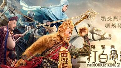 The Monkey King 2 Movie Online