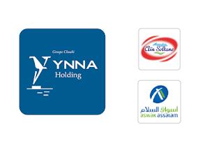 شركات يينا هولدينغ Ynna Holding - قطاع التجارة و الاسواق : روابط وعناوين واستمارة التوظيف برسم 2017 YNNA%2BHolding%2BAl%2Bkarama%2BASWAK%2BASSALAM