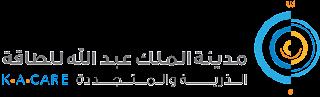 مدينة الملك عبد الله للطاقة الذرية والمتجددة