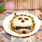 http://congorritoydelantal.blogspot.com.es/2017/02/tarta-marmolada-sorpresa.html