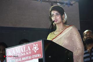Attu Tamil Movie Audio Launch Stills  0024.jpg