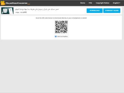 طريقة استعمال موقع OnlineVideoConverter
