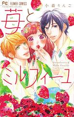 Ichigo to Mille-feuille de Komori Ringo