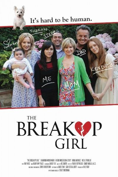 The Breakup Girl 2015