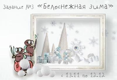 http://myhi-creativiti.blogspot.ru/2014/11/3.html