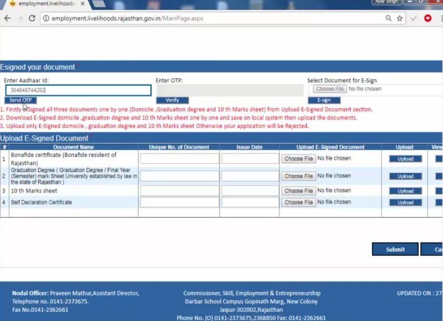 राजस्थान बेरोजगारी भत्ता आनलाइन