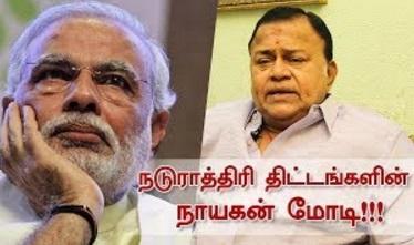 Radha Ravi about modi and tamilnadu government