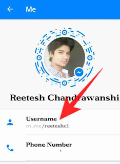 Facebook username change kaise kare 3