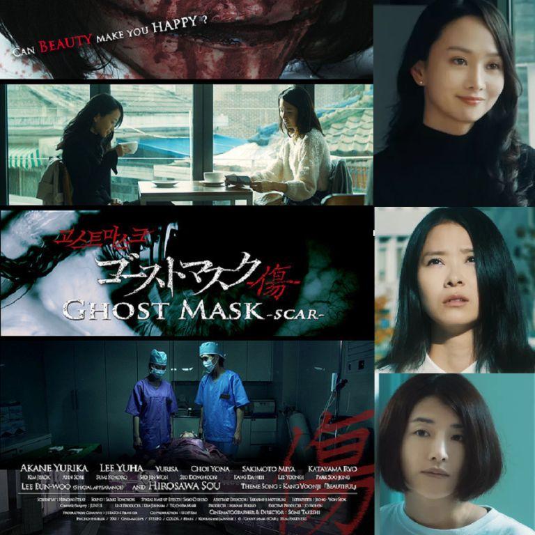 Film Jepang 2019 Ghost Mask: Scar (Gosuto Masuku)