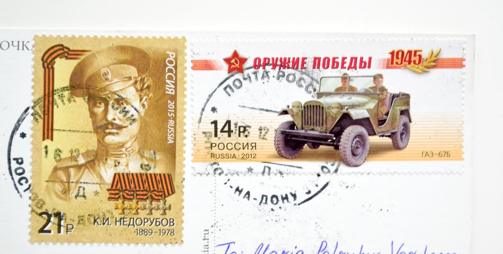 militarne znaczki z rosji