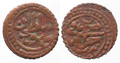 النقود المعدنية الجزائرية القديمة 1827