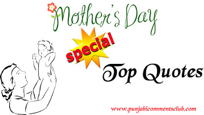 Punabi Mother's Day Top Quotes
