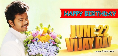 Birthday Cake Images With Name Vijay : Actor Vijay Birthday Wishes Hd Photos Birthday Celebration ...