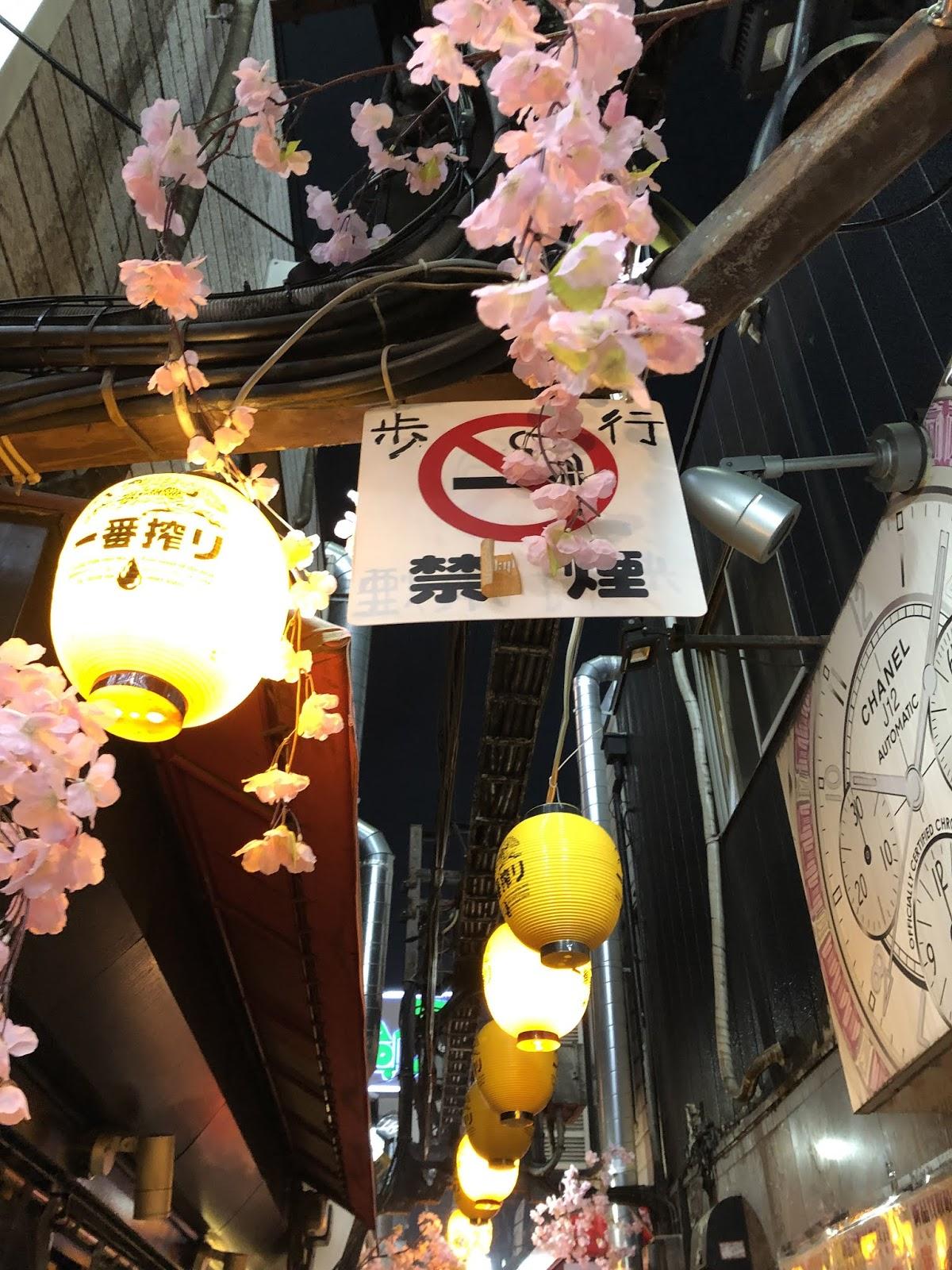 omoide yokocho in shinjuku tokyo