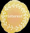 http://bit.ly/Pinterest-LesideesdeSamia