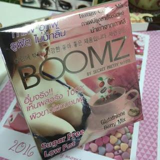 BOOMZ COFFEE