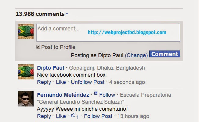 Add a facebook comment box on your website web design for Comments html template