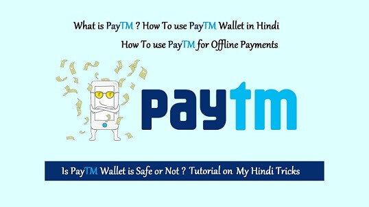 what-is-paytm