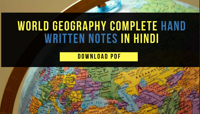 Notes pdf geography