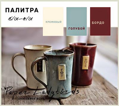 http://paper-ladybirds.blogspot.ru/2015/01/40.html