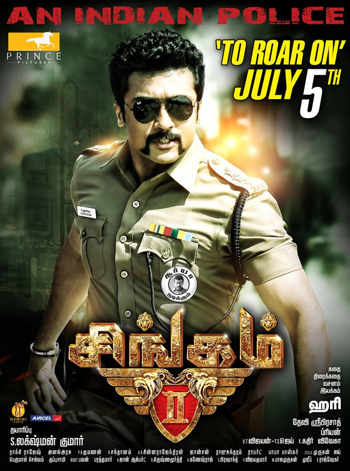 Tamil full movie video download 2017 | Bahubali 2 (2017
