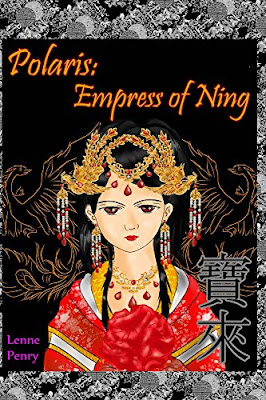 https://www.amazon.com/Polaris-Empress-Ning-Lenne-Penry-ebook/dp/B01KD9X2NO/ref=pd_sim_sbs_351_2?ie=UTF8&psc=1&refRID=NHAM9H05BWKVQTS05SW6#nav-subnav