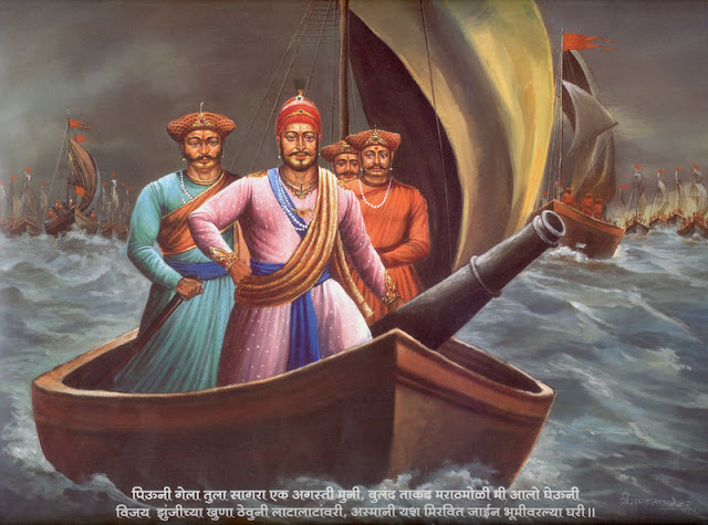 sambhaji maharaj and janjira