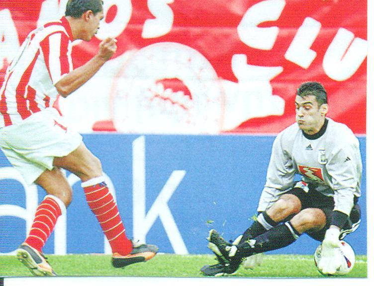 παοκ ολυμπιακοσ γκολ: ερυθρολευκο μετεριζι: ΣΑΝ ΣΗΜΕΡΑ ΤΟ 2004