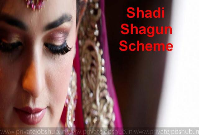 Shadi Shagun Scheme