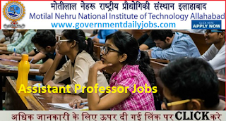 MNNIT Recruitment 2017 Apply 94 Assistant Professor Jobs