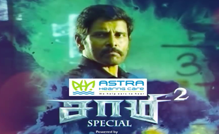 Saamy 2 Special 13-09-2018 Vijay TV Vinayagar Chathurthi Special