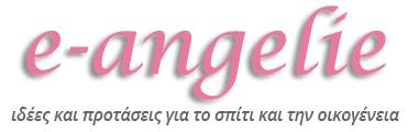 Ιδέες και προτάσεις για το σπίτι και την οικογένεια e-Angelie