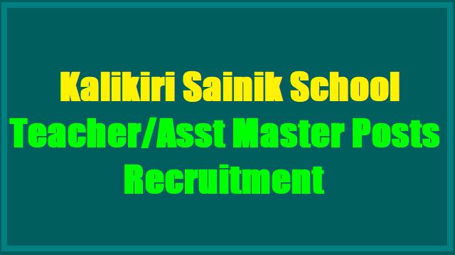 Kalikiri Sainik School Teachers,Asst Masters 2017 Recruitment
