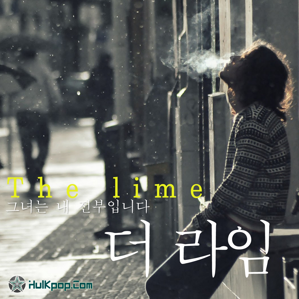 [Single] The Lime – She Is My Everything.